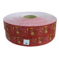 Buy cheap Price Label from wholesalers