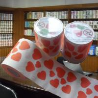 Best custom printed tissue paper supplier 2ply 3ply colored printed toilet paper wholesale
