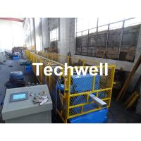 Best Steel Rainwater Square Downspout Roll Forming Machine for Metal Rainspout Profile wholesale