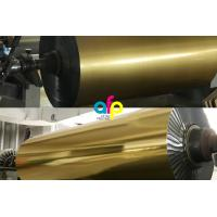 Best Professional Reliable Cold Stamping Foil Technology And Supplies For Printing Machines wholesale