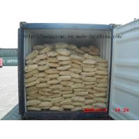 Best White Powder Best Price Hydroxy Propyl Methyl Cellulose of Chemical Grade wholesale