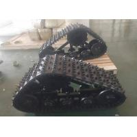 Best Customized Rubber Track System LZ-255 from Shanghai Puyi wholesale