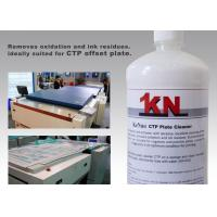 Best Quick Cleaning Printing Plate Cleaner with Reactivation Ingredients for CTP wholesale