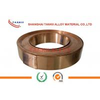 China 0.2 X 20mm Cube2 Beryllium Copper Alloy Bronze Strip For Contacts Spring on sale