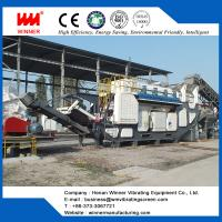 Buy cheap High capacity construction waste brick crushing plant with sorting from wholesalers