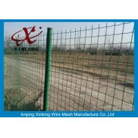 Best Decorative Euro Panel Fencing For Park / Zoo / Lawn Easily Assembled wholesale