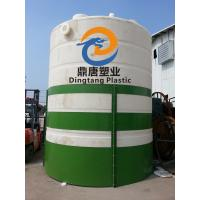 China Industry Plastic Water Storage Tanks on sale