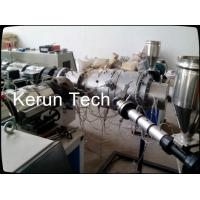 Cheap High Speed HDPE Pipe Extrusion MachineLine SJ75 Single Screw Extruder for sale