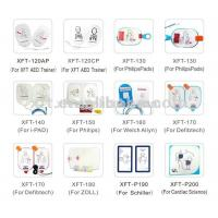 China Round Shape Medical Defibrillator Pads White PVC With White Conductive Gel on sale