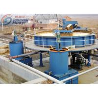 China Shallow Nanometer Dissolved Air Flotation Equipment For High Density Sewage on sale
