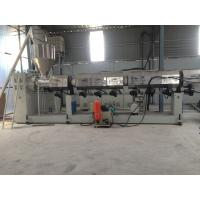 Cheap 1300mm 1600mm Aluminum Composite Panel Machine 250kW / h Easy Operation for sale