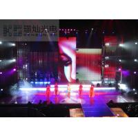 Best P12.5 High Definition Led Curtain Display Synchronized Transfer 5000hours wholesale