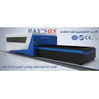 Quality Laser Cutting Machine for Sales,Laser Cutter Machine List in HANS GS wholesale