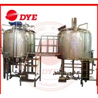Best Professional home industrial beer brewing equipment kettle wholesale