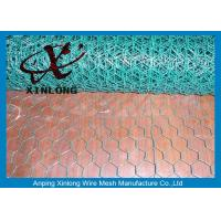 Best Silver / Green Galvanised Chicken Wire For Farm Normal Hexagonal Wire Mesh wholesale