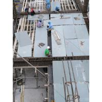 China Mortmain hollow plastic concrete formwork forming concrete wall/colum/beam forms on sale