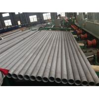 Quality A312 A213 Seamless Pipe Tube 304 321 347H 316L 904L With 16Meter 20Meter Length wholesale