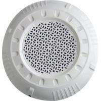 China PA ceiling speaker public address audio Ceiling speaker(Y-606B ) on sale