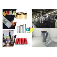 Best Professional Supplier Cold Stamping Digital Foil With High Efficiency And Quality wholesale