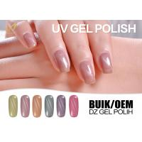 Buy cheap Shiny Long Lasting Magnetic Cat Eye Gel Polish No Toluene Customized Service from wholesalers