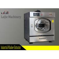 China Large Door Heavy Duty Commercial Front Load Washer And Dryer For Laundry Shop on sale