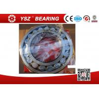Buy cheap 22216E1AM FAG Bearing , Double Row Spherical Roller Bearing One Year Guarantee from wholesalers