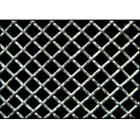 Best Construction Aluminum Woven Decorative Wire Mesh Double Crimped  0.1 - 3 Mm Aperture wholesale
