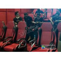 Best 5D Cinema Theatre With Motion Seat and Environment Exciting 12 Kinds Of Special Effect wholesale