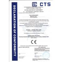 Yueqing Yinrong Electrical Appliances Co., Ltd Certifications