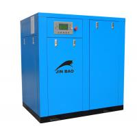 China belt driven silent screw air compressor ,belt-type  silent screw air compressor 18500W on sale