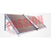 Best 50 Tubes Vacuum Solar Collector For Hospital wholesale