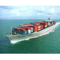 Buy cheap Shipping Agency Services to Brazil,Argentina,Uruguay from wholesalers