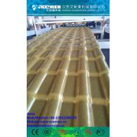Buy cheap PVC Corrugated Roof Tile Sheet Extruding Machine/Plastic Corrugate Sheet Production Line from wholesalers