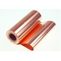 Best Soft Rolled Copper Foil For Electomagnetic Shielding Material and thickness 10um 18um 35um 70um wholesale