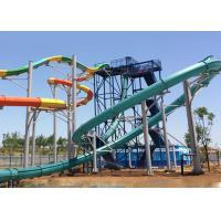 Best Custom Magic Aqualoop Water Slide Outdoor Mix Color Fiberglass Equipment wholesale