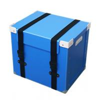 Best ISO9001 Plastic Coroplast Box , Customized Collapsible Storage Boxes With Lids wholesale