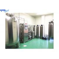 Best Reverse Osmosis Water Treatment Plant Cosmetic / Industrial Processing wholesale