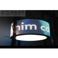 Best 3In1 Light Weight Round Led Display P4 , Led Video Panels Epistar LED Chip wholesale