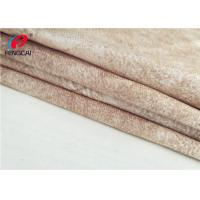China 100 Waterproof Garment Micro Suede Polyester Fabric For Jacket , Customized Color on sale