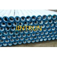 Best DN125 3000mm Twin Layer Boom Pipe / Concrete Pump Twin Layer Pipe For Industrial wholesale