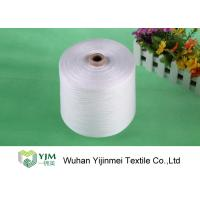 Best Smooth / Evenness 100 Polyester Yarn Bright Poly Short Fiber wholesale