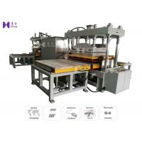 Buy cheap 1.5T Towable Inflatable Welding Machine 35Kw With Current Limit System from wholesalers