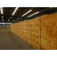 Best Fire Clay Fire Proof Insulating Refractory Brick 230*114*65 for Ovens and Food Kilns wholesale