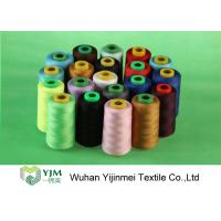 Cheap 100% Polyester Sewing Thread 40/2 Customized 3000y 5000y 7000y Length for sale