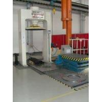 Buy cheap 200T Stator & Rotor Core Oil Press from wholesalers