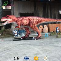 Best Professional animatronic dinosaur factory in China wholesale