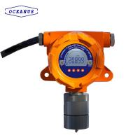 China OC-F08 Fixed Methyl mercaptan CH4S gas detector with data logger function on sale