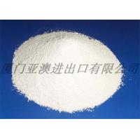 Best CAS Code 497-19-8 Pasta Additives Soda Ash Sodium Carbonate Powder wholesale
