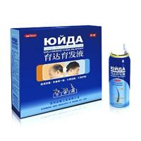 Best Yuda Pilatory Platinum Edition-----widespread anti-hair loss product wholesale