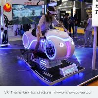 Buy cheap Cool Stimulation Experience Driving Equipment Arcade Vr Motorbike Riding Game Machine from wholesalers